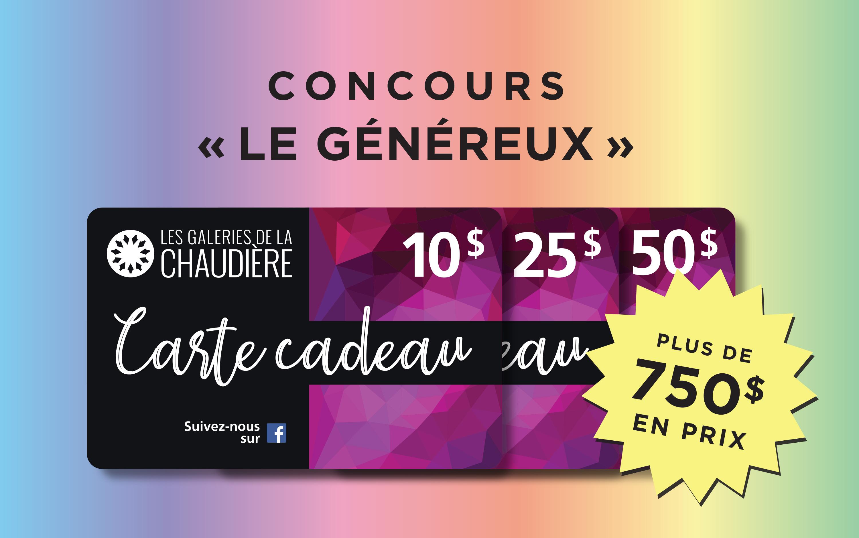 GaleriesChaudiere_CarteCadeau2020_web