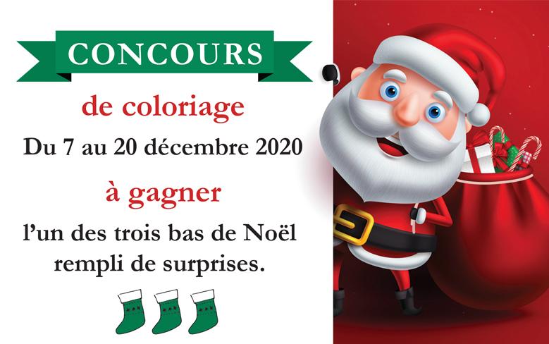 GaleriesChaudiere_ConcoursColoriage_web