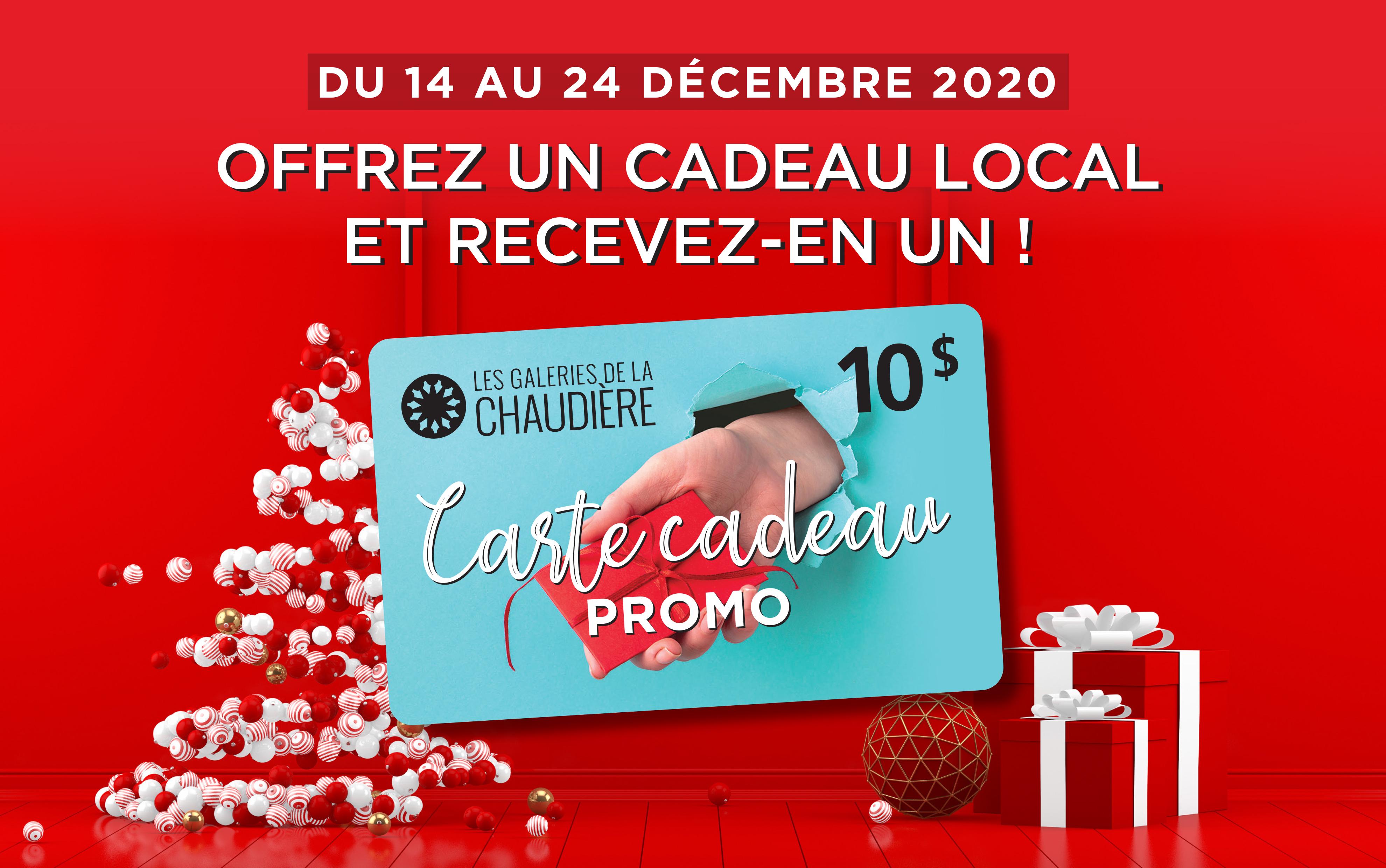 GaleriesChaudiere_PromoCarteCadeau_web